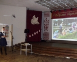 images/2016/Zavershila_rabotu_14_ya_megdunarodnaya_vistavka_yarmarka_Verbni9035246.jpg