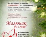 images/2016/malyunki_dlya_uprigogvannya_balnichnih3953601.jpg