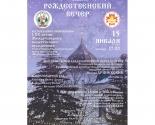 images/2017/15_yanvarya_v_Minske_sostoitsya_Kontsert_horovih_kollektivov9851575.jpg