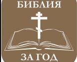 images/2017/1_sentyabrya_startuet_aktsiya_po_izucheniyu.jpg