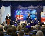 images/2017/27_yanvarya_v_Bolshom_zale_MGUTU_imKGRazumovskogo_sostoyalos9427055.jpg