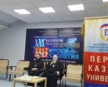 images/2017/27_yanvarya_v_Pervom_kazachem_universitete_sostoyalos_soveshchanie4585772.jpg