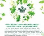 images/2017/4_iyunya_minskiy_prihod_svyatitelya_Nikolaya.jpg
