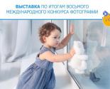 images/2017/5_iyunya_vistavka_4383_dnya_detstva.jpg