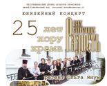 images/2017/7_noyabrya_v_Minske_proydet_kontsert.jpg