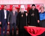 images/2017/Gran_pri_Megdunarodnoy_Kinoassamblei_na_Dnepre_2017_udostoen_film3046972.jpg