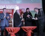 images/2017/Gran_pri_Megdunarodnoy_Kinoassamblei_na_Dnepre_2017_udostoen_film9233804.jpg