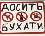 images/2017/Kak_spravitsya_s_kompyuternoy_zavisimostyu_Bolshoe_intervyu_s1011990.jpg