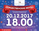 images/2017/Nakanune_zimnih_kanikul_Fond_Yuriya_Rozuma.jpg