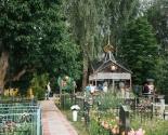 images/2017/Palomnitsa_Mesto_upokoeniya_sv_Valentini_Minskoy_svyato_dlya_vsego3926801.jpg