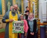 images/2017/Pravoslavniy_slyot_Svyataya_Rus_proshel_v/