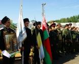 images/2017/Rossiysko_belorusskiy_slet_kazachey_molodegi_sostoyalsya_v2734569.jpg