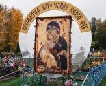 images/2017/U_dKoski_osvyatili_poklonniy_krest_v_1017162512/
