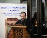 images/2018/14_dekabrya_v_Minske__.jpg