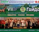 images/2018/14_iyunya_v_Minske_sostoitsya_festival_kazachey_pesni8736095.jpg