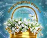 images/2018/14_yanvarya_v_Minskoy_duhovnoy_akademii.jpg