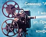 images/2018/1_marta_v_prihode_Vseh_skorbyashchih.jpg