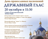 images/2018/20_oktyabrya_sostoitsya_megdunarodniy_festival_Dergavniy.jpg