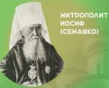 images/2018/24_26_oktyabrya_v_Minske_.jpg
