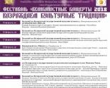 images/2018/25_fevralya___4_marta_v_Minske_proydut_Velikopostnie_konerti5443175.jpg