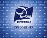 images/2018/26_noyabrya_v_Minske_sostoitsya_press_konferentsiya_posvyashchennaya1073105.jpg