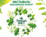 images/2018/27_maya_prihod_Nikolaya_Yaponskogo_organizuet.jpg