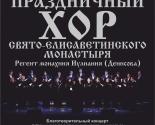 images/2018/28_fevralya_v_Minske_proydet_kontsert.jpg