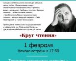 images/2018/Arhimandrit_Savva_Maguko_obsudit_s_gomelchanami.jpg