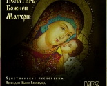images/2018/Chto_poslushat_vo_vremya_Velikogo3133938.jpg