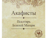 images/2018/Chto_poslushat_vo_vremya_Velikogo_posta_0313095639.jpg