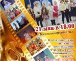 images/2018/Festival_pesni_dlya_detey_i_molodyogi_Ot_serdtsa_k_serdtsu_sostoitsya2626877.jpg