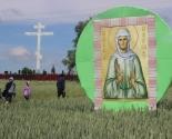 images/2018/K_prazdniku_Sobora_Belorusskih_Svyatih_palomniki/