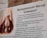 images/2018/Megdunarodnaya_nauchno_prakticheskaya_konferentsiya_proshla_v3249931.jpg