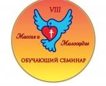 images/2018/Otkrit_nabor_uchastnikov_na_Vosmoy_respublikanskiy_obuchayushchiy8748599.jpg