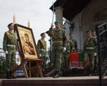 images/2018/Prah_belorusskogo_pogranichnika_pogibshego_na_ukrainskoy.jpg