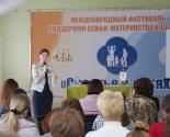 images/2018/Pravoslavnie_pedagogi_Belarusi_i_Rossii_vistupili.jpg