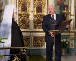 images/2018/Prezident_Belarusi_podaril_mitropolitu_Pavlu_unikalnuyu.jpg