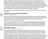 images/2018/Pri_MinDA_nachinayutsya_kinoprosmotri_so_svyashchennikami_Raspisanie6018220.jpg