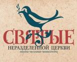 images/2018/Programma_Svet_dushi_rasskaget_o_vistavke.jpg
