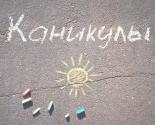 images/2018/Prosvetitelskie_kursi_Svet_Pravoslaviya_delayut_pereriv.jpg