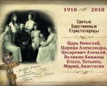 images/2018/S_12_iyulya_v_Minske_.jpg