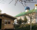 images/2018/Sotrudniki_minskogo_predpriyatiya_podarili_giloy_dom_pravoslavnomu1512882.jpg