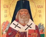 images/2018/Svyatitelya_Luku_arhiepiskopa_Krimskogo_vspominaet_segodnya.jpg