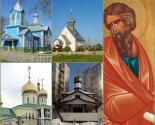 images/2018/Tserkov_chtit_apostola_Andreya_Pervozvannogo_Prestolniy_prazdnik_v_45610145.jpg