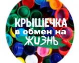 images/2018/V_Minske_startoval_sotsialniy_proekt_Novaya.jpg