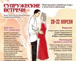 images/2018/V_aprele_sostoitsya_ocherednoy_seminar_dlya.jpg