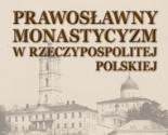 images/2018/V_chest_yubileya_predstoyatelya_Polskoy_tserkvi.jpg