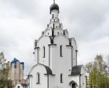 images/2018/V_den_32_y_godovshchini_avarii_na_ChAES_Patriarshiy_Ekzarh_sovershil4988754.jpg