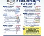 images/2018/V_minskih_roddomah_s_23_po_27_iyulya_proydet_aktsiya_Rodilniy_dom2139171.jpg