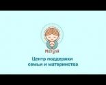 images/2018/V_minskih_roddomah_s_23_po_27_iyulya_proydet_aktsiya_Rodilniy_dom7113579.jpg